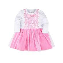 Платье для девочек BOSSA NOVA 153Б-351
