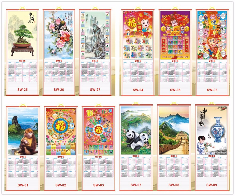 Japanese School Year Calendar : Custom printed artwork chinese japanese food restaurants