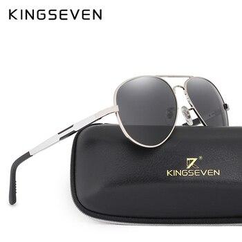 Мужские поляризованные солнцезащитные очки KINGSEVEN