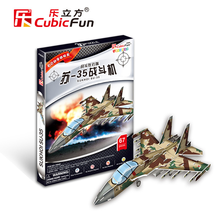 Candice guo Cubicfun 3D DIY jigsaw puzzle SU 35 fighter air plane P604H paper model aircraft