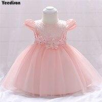 ebf261eb91 Flower Baby Girl Dress 2018 New Baby Pink Mesh Wedding Dress 1st Birthday  Infant Party Dresses