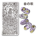 1Pc Harunouta Rectangle Stamping Plate Paisley Girl Pattern Nail Art Image Plate Harunouta L019