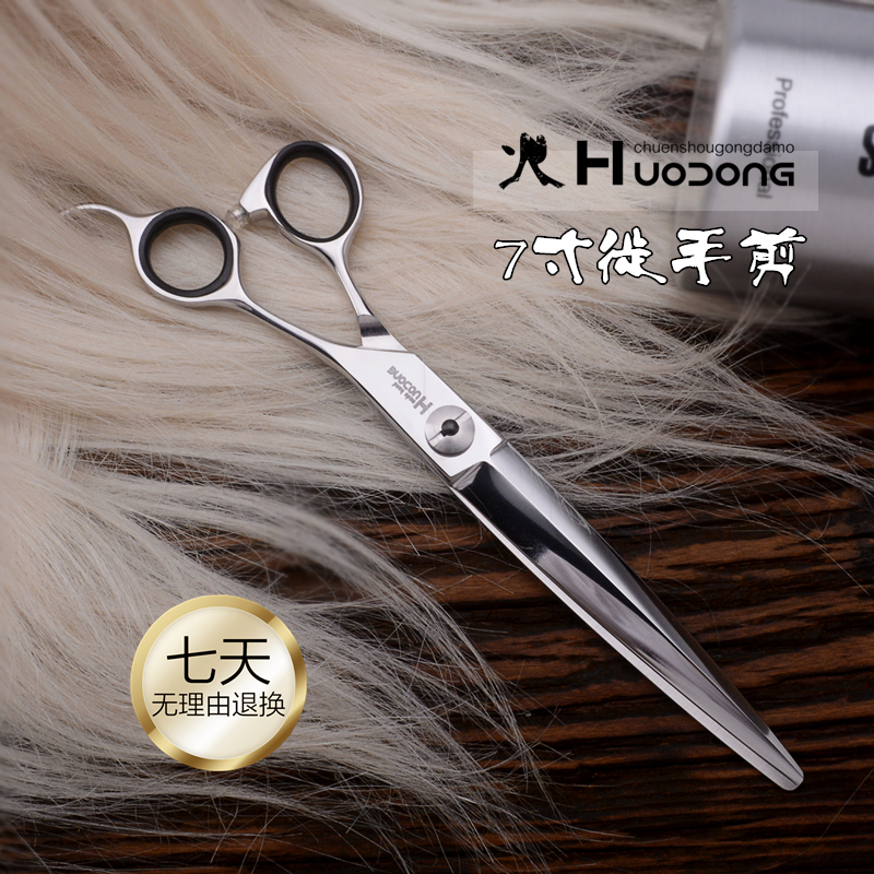 Efficient Barber Shop kozaki Professional Hairdresser Hair Cutting Scissors 7 Inch High Quality Hairdressing Hair Scissors Styling Tools