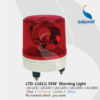 35W 85dB Buzzer Type Magnetic Design Reflector Concentrating Warning Light Dia.180mm 90~130RPM (LTD 1181J)