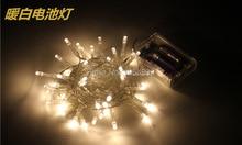 Popular Christmas Lights Bulk-Buy Cheap Christmas Lights Bulk lots ...