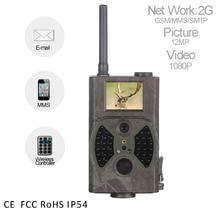 Jako wyrób suntek HC500M Polowanie Aparat 2G GPRS MMS SMTP/SMS 12MP 1080 P 120 Stopni Widok Kąt Czujnik PIR Wildlife Trail Camera