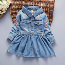 5aead0d8bf Buy denim frocks in girls and get free shipping on AliExpress.com
