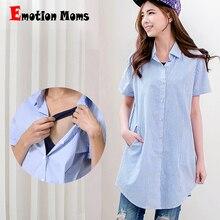 Emotion Moms Loose Maternity clothes Long Maternity t-shirt Lactation top Breastfeeding