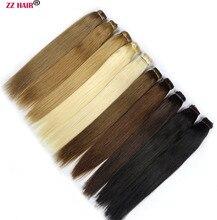 """Zzhair 20 """"51 см 100% бразильских волос 5 Зажимы в Пряди человеческих волос для наращивания 1 шт. 100 г Одна деталь комплект прямо натуральный волосы non-реми"""