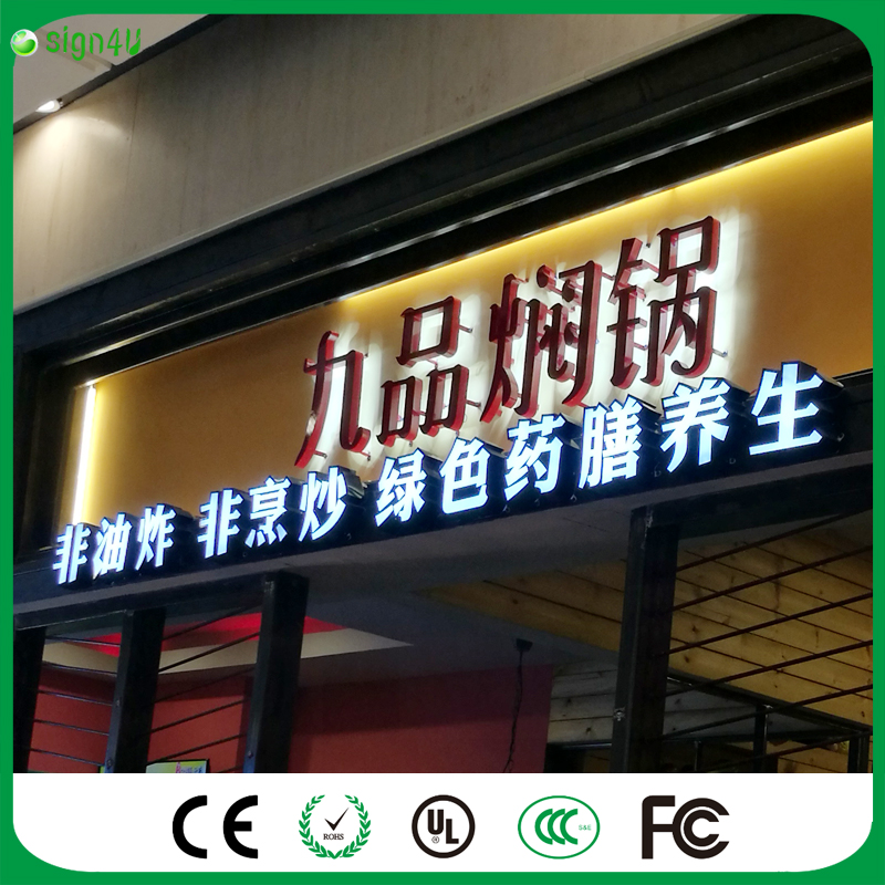 ФОТО Factory Outlet Exterior Stainless steel 3D backlit signs