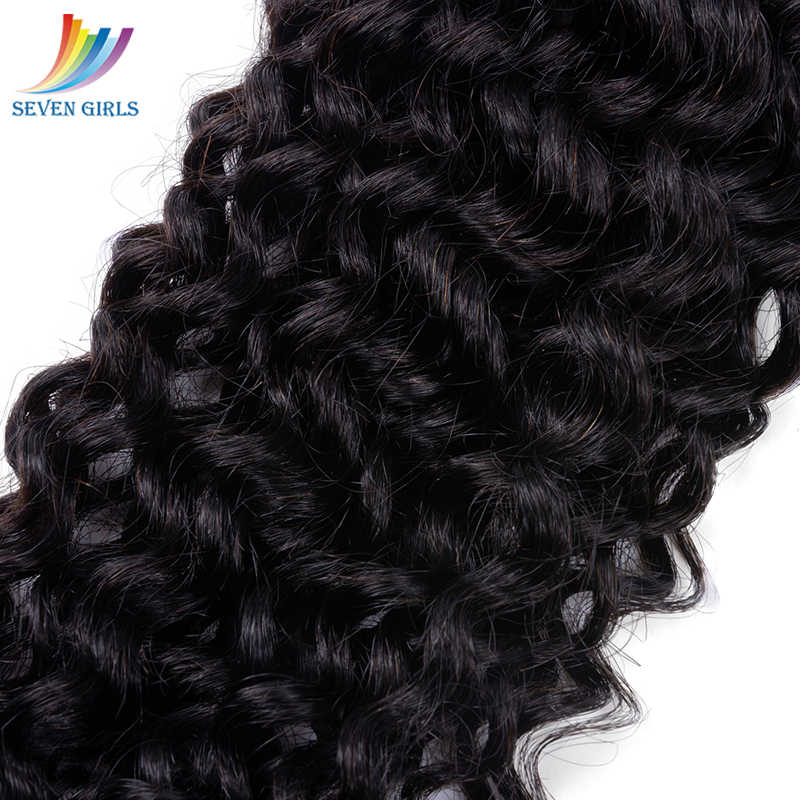 Paquetes de cabello humano rizado profundo brasileño Sevengirls 10-30 pulgadas 100% cabello virgen mojado y ondulado 4 paquetes envío gratis