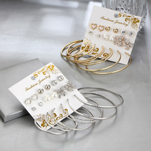 Women 9 Pairs/set Earring Set Mix Classics Big Circle Bowknot Pearl Crystal Ball Stud Gift For
