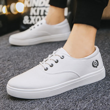 Summer white casual shoes mens tide youth breathable board student canvas