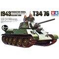 ОХИ Tamiya 35059 1/35 Русский Танк T34/76 1943 Военная Сборки БТТ Модель Строительство Комплекты