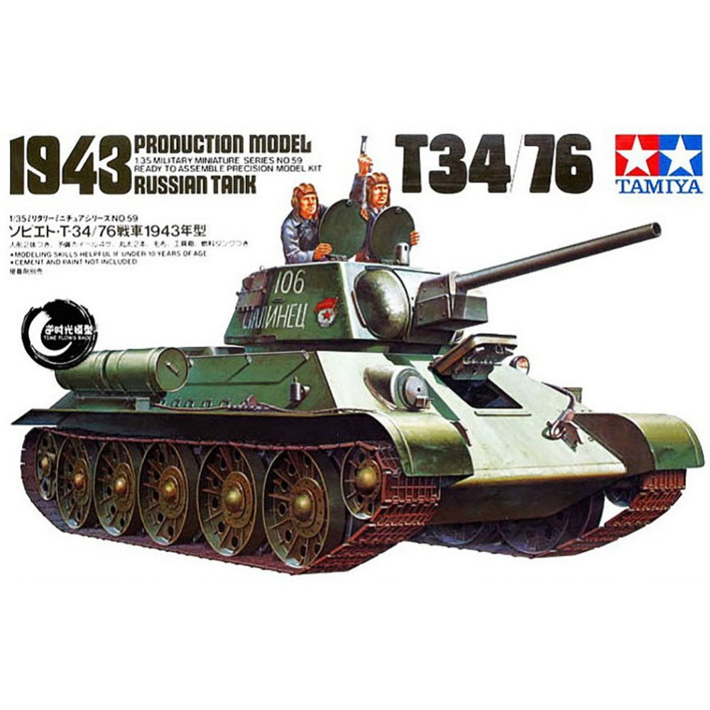 OHS Tamiya 35059 1/35 Russian <font><b>Tank</b></font> <font><b>T34</b></font>/76 1943 Military Assembly AFV <font><b>Model</b></font> Building Kits image