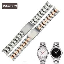 ISUNZUN Top Standard Stainless Steel Watch Strap For Tissot 1853 PR100 T101.410 T101.417 Male 20mm Width Quartz