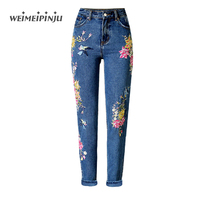 Womens Jeans Embroidered Floral Fashion Boyfriend Female Jeans Mujer High Waist Plus Size Straight Wide Leg