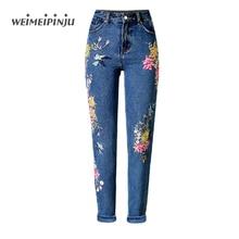 Womens Jeans Embroidered Floral Fashion Boyfriend Female Jeans Mujer High Waist Plus Size Straight Wide Leg Denim Pants Feminino