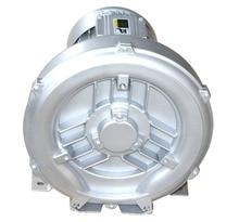 EXW 2RB310-7AH06  0.55KW/0.62KW paper folating system regenerative mini air ring blower/vacuum pump/air vortex pump exw 2rb230 7ah16 0 4kw 0 5kw mini pressure aquaculture air blower ring blower side channel vacuum pump compressor
