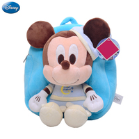 Genuine Disney Backpack Mickey Mouse Minnie 30cm Plush Cotton Stuffed Doll Kawaii Kindergarten Bag Christmas Gifts