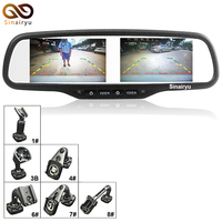 Dual Screens 4 3 Inch HD 800 480 Car Monitors Rear View Interior Mirror Monitor With