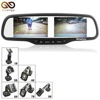 Dual Screens 4 3 Inch HD 800 480 Car Monitors Rear View Interior Mirror Monitor With