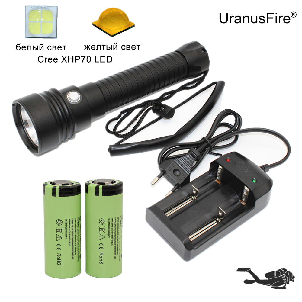 4000LM XHP70 Cree LED waterproof flashlight dive torch diving light Super bright scuba hunting lamp + 26650 Battery + EU Charger led tactical flashlight 501b cree xm l2 t6 torch hunting rifle light led night light lighting 18650 battery charger box
