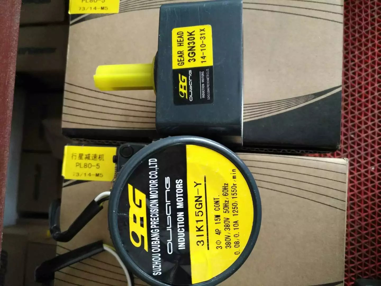 15W three 380V geared motor 3IK15GN-Y+3GN gearbox15W three 380V geared motor 3IK15GN-Y+3GN gearbox