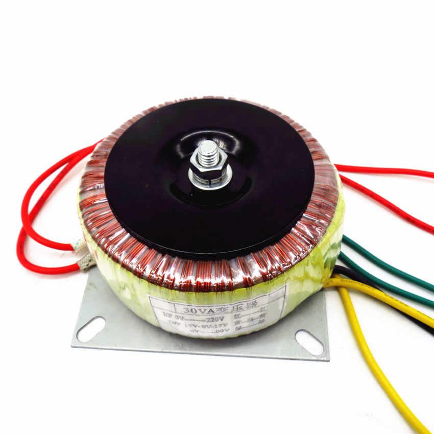 Мощность адаптер преобразователь звука 30 Вт Dual AC15v для лазерной трубки гарнитура DAC предусилитель Защитная панель динамика Напряжение AC15-0-15v