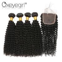 Oxeye Girl Kinky Curly Weave Human Hair Bundles With Closure Brazilian Hair Weave Bundles With Closure