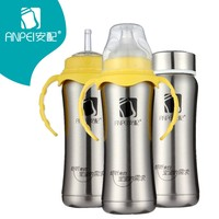 ANPEI 220ML Double insulation stainless steel With handle Automatic straw 3 in 1 multifunction Baby bottles