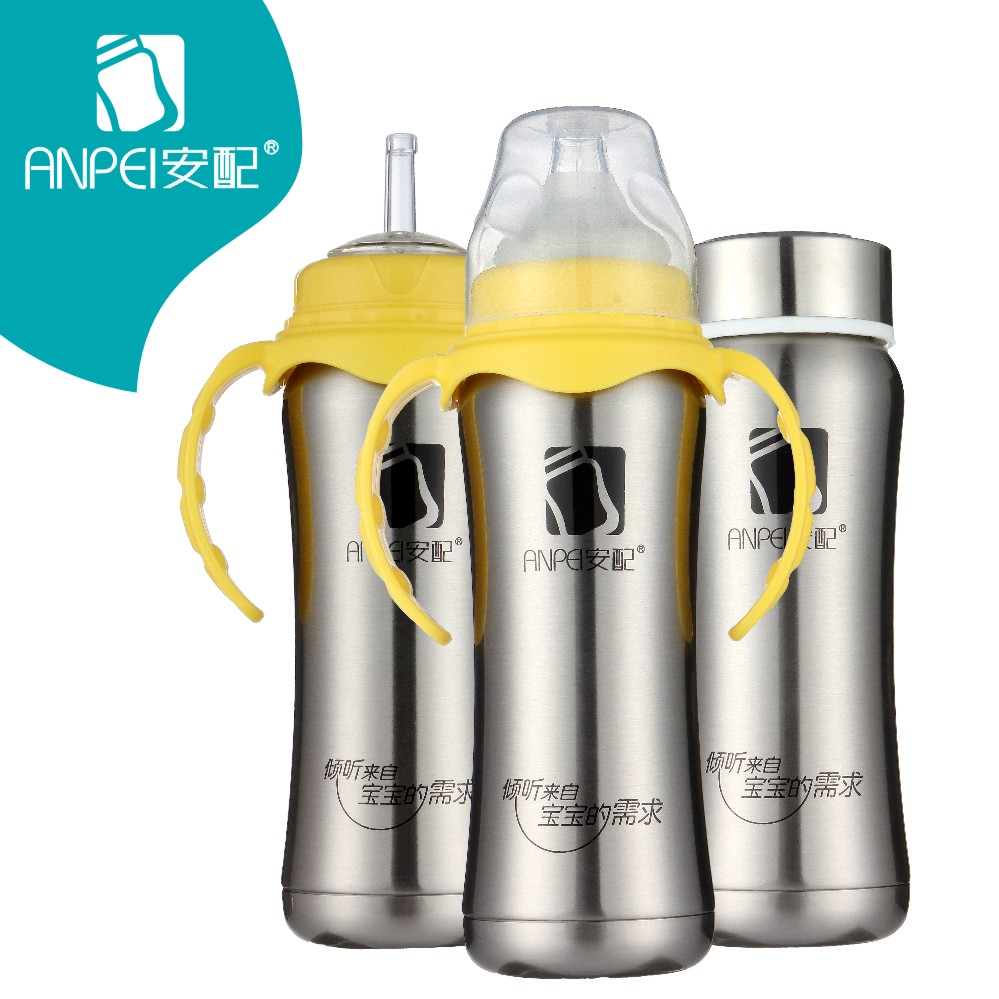 ANPEI 220ML Double Insulation Stainless Steel With Handle Automatic Straw 3-in-1 Multifunction Baby Bottles