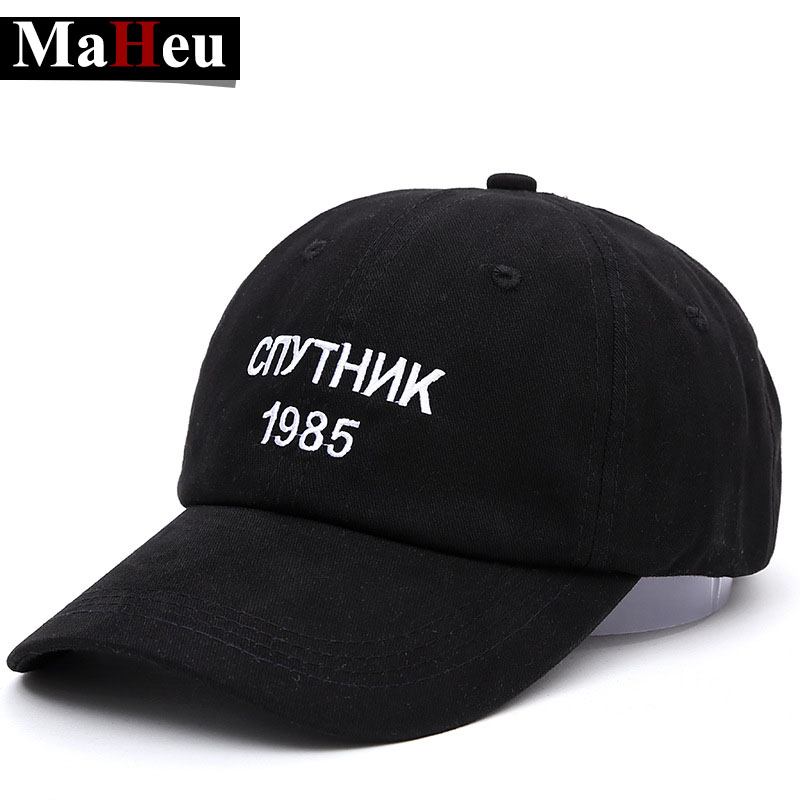 Black White Caps satellite 1985 Polo Hip Hop Hats Youth Baseball Caps Golf hat Snapback Polo Hats For Adult Men Women, Dad hat