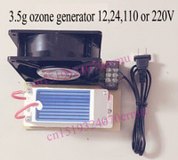Free shipping car Ozone generator with ozone fan 3.5g,7g,10g,15g or 20g/h For Air Purifier Integrated Machine 110v or 220v