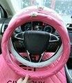 Rosa Menina coroa de diamantes mulheres imitação de couro tampa da roda de direcção do carro volante do carro hubs para Mazda 6