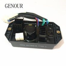 High quality 10KW LIHUA AVR THREE PHASE 10 WIRES AUTOMATIC VOLTAGE REGULATOR GENERATOR AVR TT93-7 400V 470UF цены
