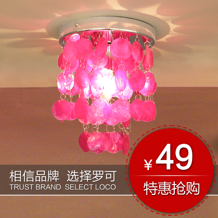 ФОТО Free Shipping 110-240V Indoor Modern Round Entrance Shell Light Fixtures D20CM Three Colors Choice In Fast Delivery Time