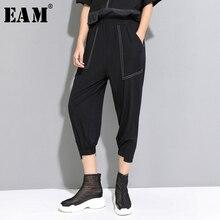 [EAM] 2020 New Spring Autumn High Elastic Waist Line Split Joint Loose Pocket Harem Pants Women Trousers Fashion Tide JW598
