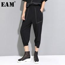 [EAM] 2020 새로운 봄 가을 높은 탄성 허리 라인 분할 공동 느슨한 포켓 하렘 바지 여성 바지 패션 조수 JW598