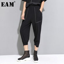 EAM pantalon sarouel ample pour femme, ligne de taille haute élastique, à poches fendues, à la mode, printemps automne 2020, tendance