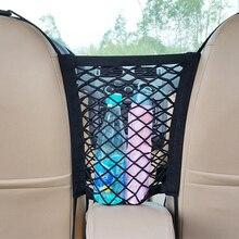 Универсальный Эластичный Автомобиль Организатором сиденья в заднем сумка для хранения сетки сетчатый мешок для BMW Mini Cooper One S JCW аксессуары