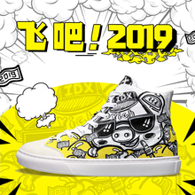IDX Rich pig comfortable fashion graffiti street hippop chinese culture rich work shoes man