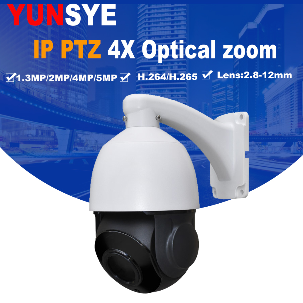 2018 new 4X Zoom Wireless PTZ Speed Dome IP Camera Outdoor CCTV Video Network 1.3MP/2.0MP/4MP/5mp IP PTZ Camera ir:50-60m YUNSYE
