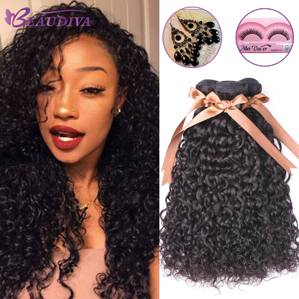 Brazilian Water Wave Bundles 4 Bundles Brazilian Wet and Wavy Human Hair Bundles No Tangle Brazilian Hair Weave 8-26 Non Remy