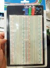 LauraDeal Big saving Solderless Breadboard Protoboard 4 Bus Test Circuit Board Tie-point 1660 ZY-204 Newly!!