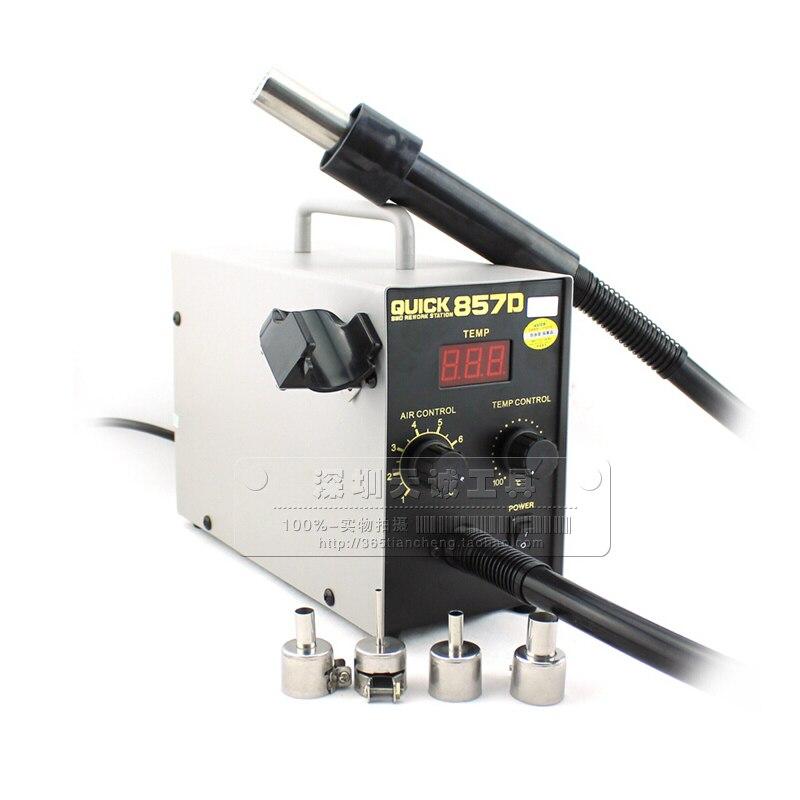 Portano il trasporto libero di aria calda regolabile pistola di calore RAPIDO 857D con Elicoidale Vento 580 w SMD stazione di rilavorazione