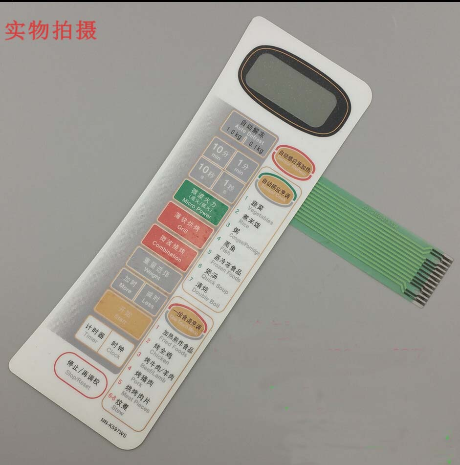 все цены на Microwave oven parts membrane switch touch switch NN-K597WS онлайн
