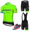 2019 pro uci 월드 투어 남자 astana 사이클링 의류 마운틴 바이크 의류 팀 자전거 의류 ropa ciclismo jersey 16d gel