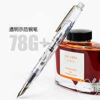 PILOT 78g 2018 transparent 78g+ 22k golden original Iridium fountain pen students practice calligraphy ef f m nib ink cartridge