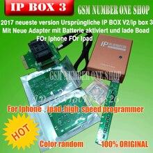 2017 Najnowszy POLE IP 3/ip box Z Nowego Adapter z Baterią aktywowane i ładowania Boad Dla Iphone Dla Ipad